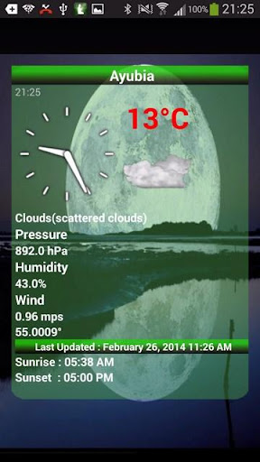 Pakistan Weather 1.10 screenshots 6