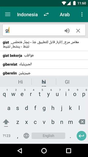 Kamus Arabic Indonesian screenshot 1
