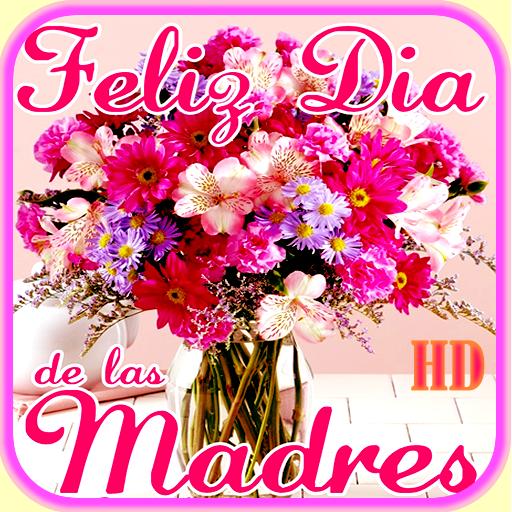 Feliz Dia de la Madre 1.0