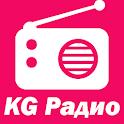 Все радио Кыргызстана icon
