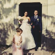 Wedding photographer Marcell Szoboszlay (Marcell). Photo of 02.12.2017