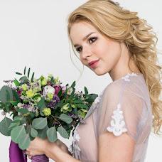 Wedding photographer Darya Bokareva (dariabokareva). Photo of 02.05.2018