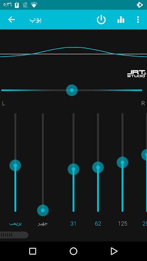 صاروخ لاعب: مشغل موسيقى screenshot