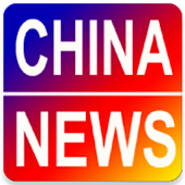 China News - All in One