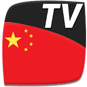 China TV EPG Free