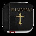 Shona Bible ( Bhaibheri )