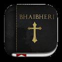 Shona Bible ( Bhaibheri ) icon