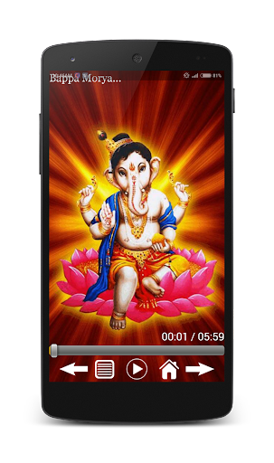 玩娛樂App|主Ganesh神诵经免費|APP試玩