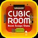 脱出ゲーム CUBIC ROOM3 トイブロック部屋からの脱出