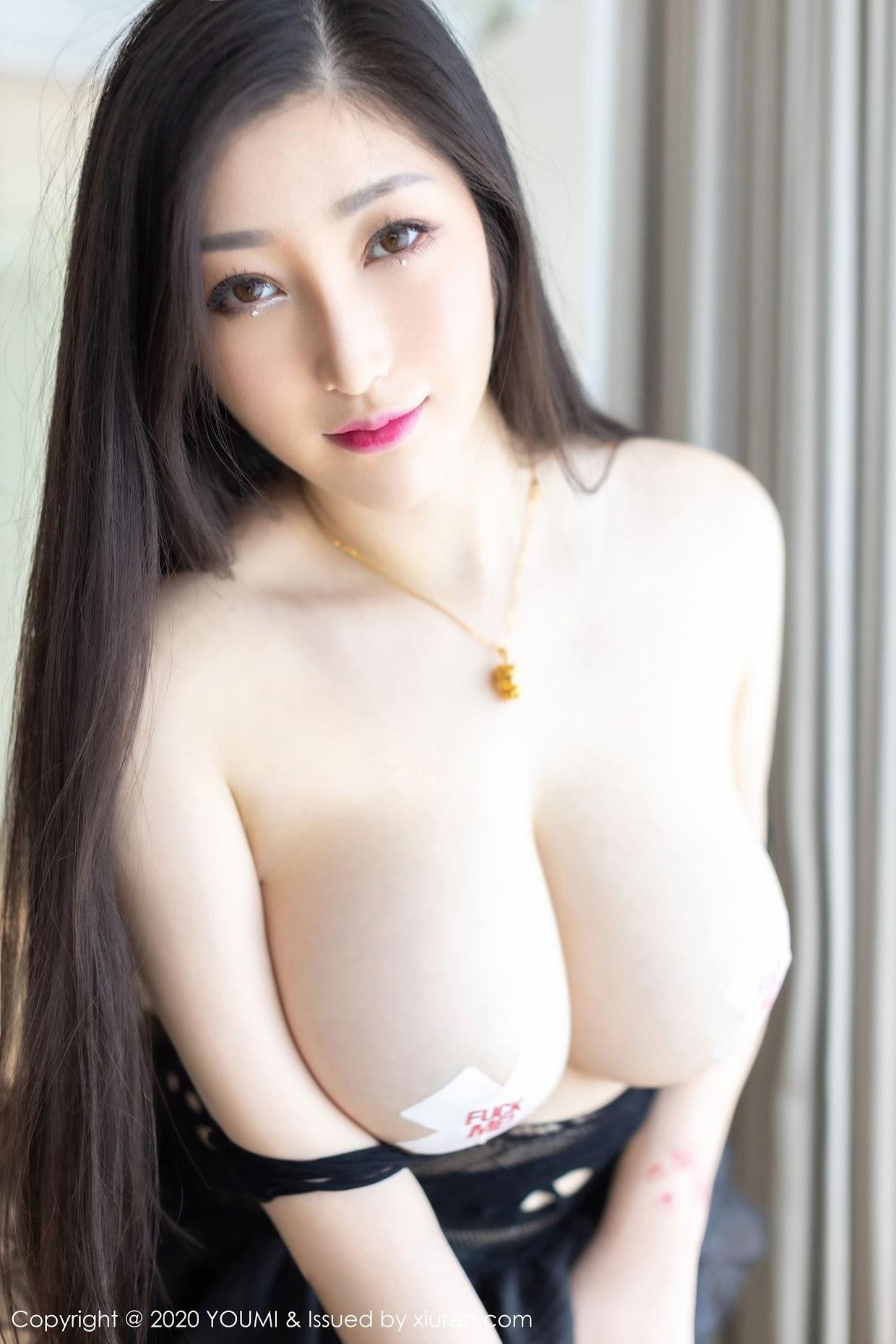YOumi VOl 437 Toxic