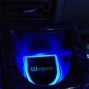 ウェイク LA700S H28 Gターボ SAⅡのカスタム事例画像 じょうやんさんの2021年06月04日23:00の投稿