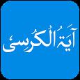 Ayatul Kursi with Translation icon