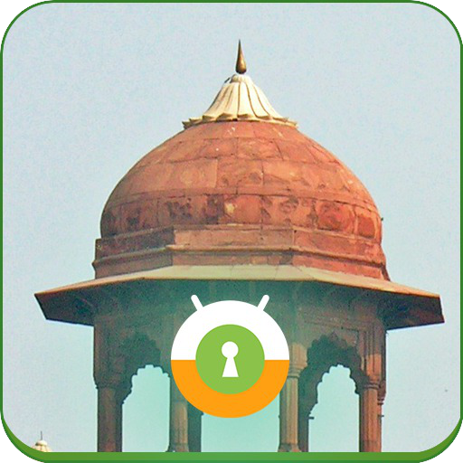 Red Fort Wall & Lock 個人化 App LOGO-APP試玩
