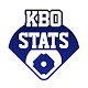 KBO STATS Android apk
