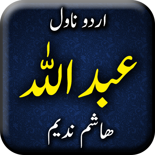 Pdf hashim nadeem abdullah by