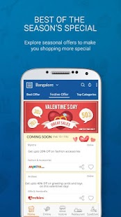 Khojguru - Coupons & Deals- screenshot thumbnail