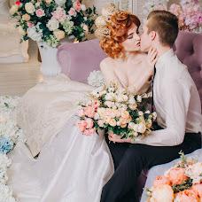 Wedding photographer Irina Generalova (igeneralova07). Photo of 13.02.2018