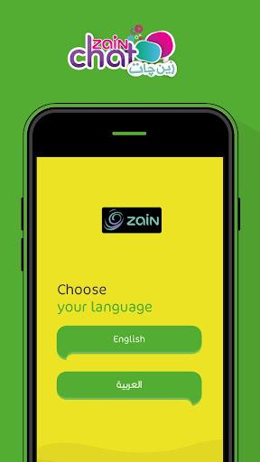 زين جات - Zain Chat
