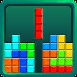 Brick Classic 2017 Icon