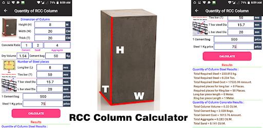 RCC Concrete Column Calculator » Download APK » 2 6