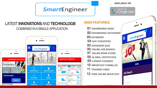 Smart Engineer- screenshot thumbnail