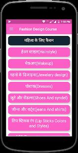 Fashion Designing Course - náhled