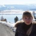 Дария Овинова
