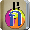 Thai <> English Dictionary APK Icon