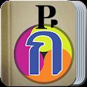 Thai <> English Dictionary icon