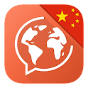 Learn Chinese. Speak Chinese icon