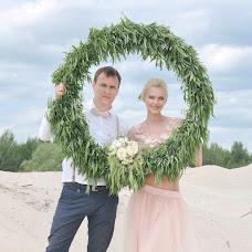 Wedding photographer Kristina Gluschenko (KristinaKort). Photo of 17.06.2016