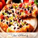وصفات البيتزا بدون انترنت icon