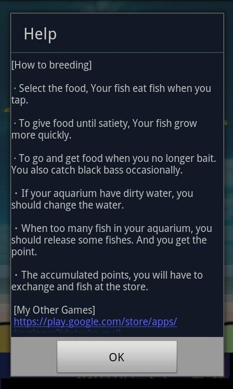 Blackbass Breeding (Aquarium)- screenshot