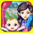 Mom's Helper - Newborn Baby mobile app icon
