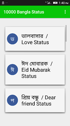 Page 6 : Best android apps for bangla font - AndroidMeta