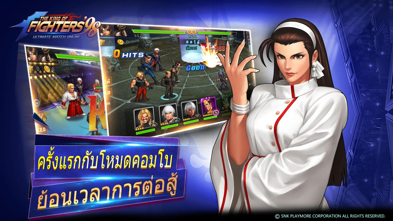 King of Fighters 98 for LINE- screenshot