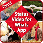 Status Video for WhatsApp in Tamil