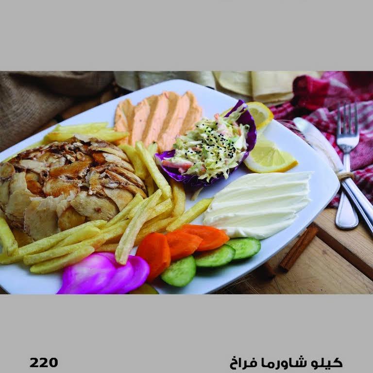 مطعم وردة شامية مطعم