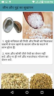 Ayurvedic Tips (Hindi) - náhled