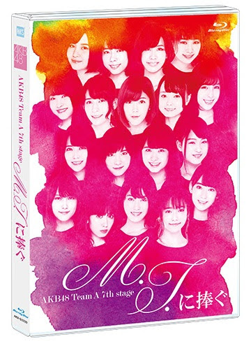 (Blu-ray Disc) AKB48 Team A 7th stage 「M.T.に捧ぐ」 Blu-ray