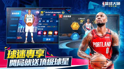 NBAu7c43u7403u5927u5e2b - Carmelo Anthonyu91cdu78c5u4ee3u8a00 android2mod screenshots 2
