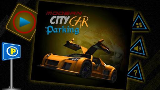 近代的な都市駐車場