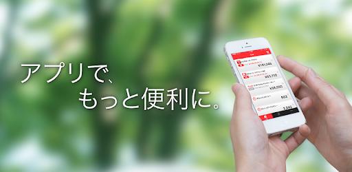 三菱UFJニコス:請求額・ポイント残高かんたん確認アプリ for PC