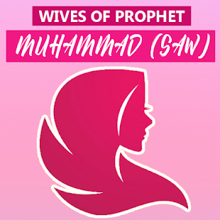Download Wives of Prophet Muhammad (SAW) For PC Windows and Mac apk screenshot 1