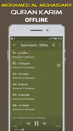 MP3 GRATUIT TÉLÉCHARGER MOHAMMED MOHAISANY