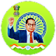 Jay Bhim Live Wallpaper Download for PC Windows 10/8/7