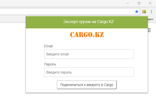 Upload to Cargo