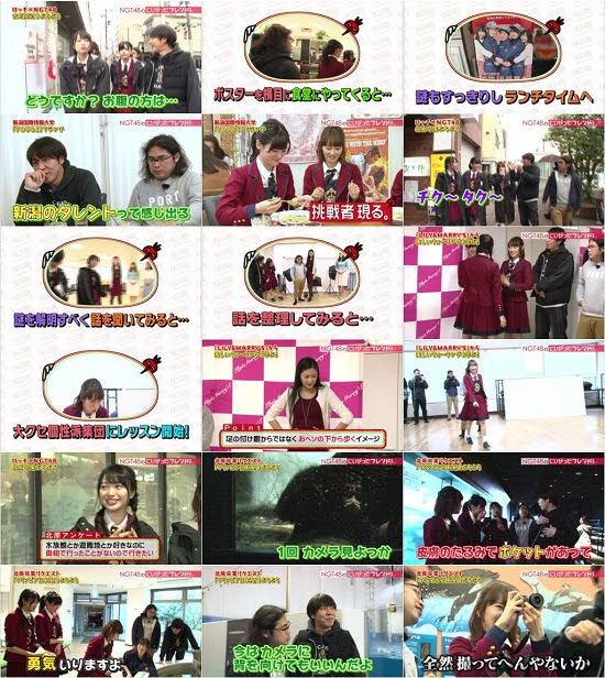 (TV-Variety)(720p) NGT48のにいがったフレンド! ep64 180409