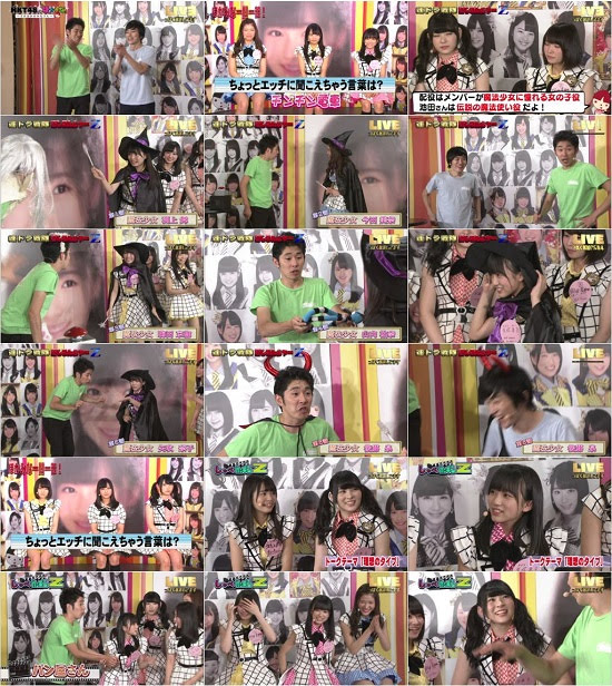 (TV-Variety)(720p) HKT48の「ほかみな」~そのほかのみなさん~ ep38 180112