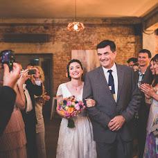 Wedding photographer Sanja Tusek (fotohr). Photo of 04.05.2018